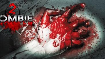 Zombie Shooter 2: Трейнер/Trainer (+3) [UPD: 29.06.2017] {MrAntiFun}