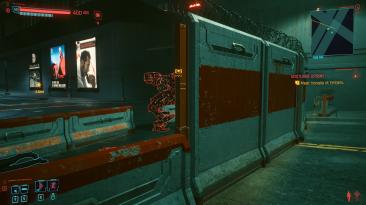 """Cyberpunk 2077 """"Отключает выделение через стену"""""""