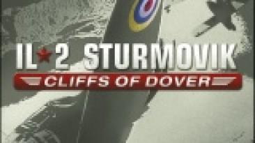 Патч Ил-2 Штурмовик Битва за Британию #5