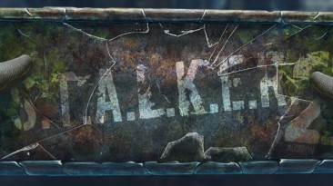 Интервью с GSC Game World о шифре S.T.A.L.K.E.R. 2