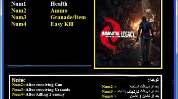 Immortal Legacy: The Jade Cipher: Трейнер/Trainer (+4) [1.0] {Abolfazl.k}