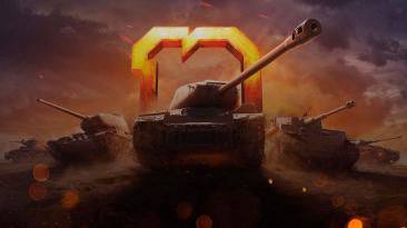 """Событие """"Штурм Берлина"""" и 3 дня премиума в World of Tanks"""