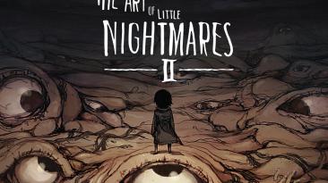 "Little Nightmares 2 ""Артбук"""