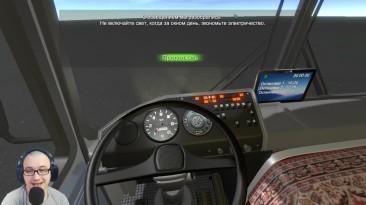 Прохождение Bus Driver Simulator 2018(ранний доступ). Учимся игре и приезжаем с первым плюсом