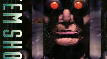 Русификатор(текст) System Shock: Enhanced Edition от Dark Fate Team (1.01 от 27.04.2017)