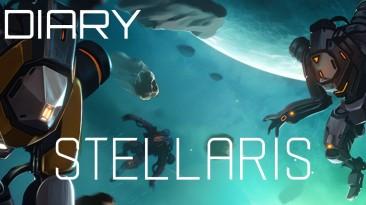 Дневник разработчиков Stellaris #196
