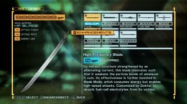"""Metal Gear Rising: Revengeance """"Мод открывающий DLC и все оружие"""""""