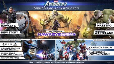 В Marvel's Avengers разрешат перепройти сюжет с уже найденной экипировкой