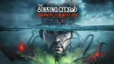 В Microsoft Store появилась страница The Sinking City для Xbox Series X|S