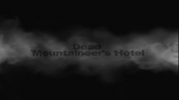 Dead Mountaineer Hotel - трейлер с КРИ'07
