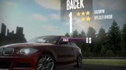 Need for Speed Shift: Чит-Мод/Cheat-Mode (Mod v.2.0)