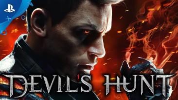 """""""Наши вещи выбросили на помойку, руководитель скрылся"""": Создатели Devil's Hunt рассказали о внезапном закрытии студии"""