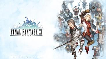 Final Fantasy 11 будет получать средства на существование как минимум ещё 3 года
