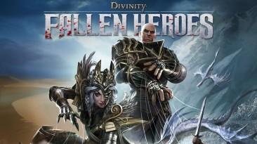 Новая поверхность в Divinity: Fallen Heroes позволит делать рокетджамп