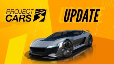 Выпущено пятое обновление для Project CARS 3
