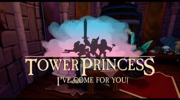 Геймплейный трейлер Tower Princess: rogule-like платформер об обычном дне из жизни рыцаря