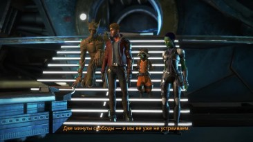 СТРАЖИ ГАЛАКТИКИ - Guardians of the Galaxy: The Telltale Series (EP.4)