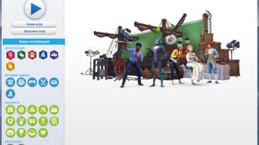 """Sims 4 """"Language Changer v1.49.65.1020"""""""