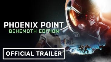 Новый трейлер и точная дата выхода Phoenix Point: Behemoth Edition для консолей
