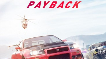 Need For Speed: Сохранение/SaveGame (Пройден сюжет)
