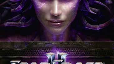 StarCraft 2: Heart of the Swarm: Чит-Коды/Cheat-Codes