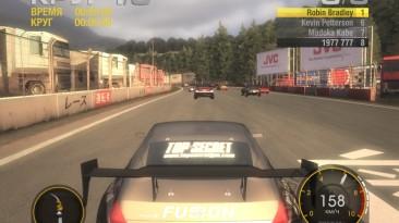 Race Driver Grid: Чит-Мод/Cheat-Mode (Глобальная Реконструкция Игры v.2)