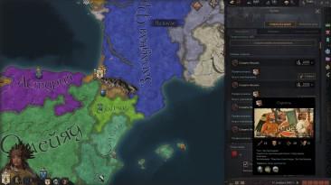 "Crusader Kings 3 ""Нашествие ацтеков - Sunset Invasion"""