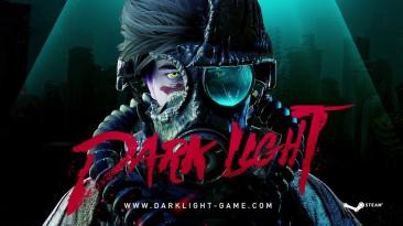 """""""Держись на свету"""" - sci-fi экшен-платформер Dark Light анонсирован для Nintendo Switch"""