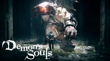 Создатели Demon's Souls рассказывают о полюбившихся противниках