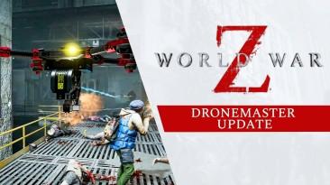 World War Z теперь поддерживает кроссплей между ПК, Xbox One и PS4