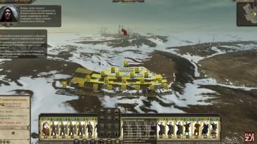 Мысли после Total War: Attila