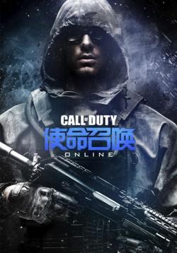Игры / Call of Duty Online / PlayGround.ru