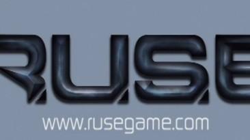 Еще один бета-тест R.U.S.E. до релиза