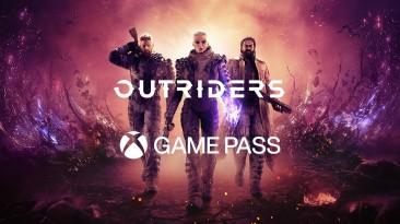 Square Enix довольна продажами Outriders и считает верным решение выпустить игру в Xbox Game Pass
