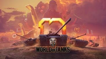"""Эксклюзивное интервью о поддержании интереса к игре + трейлер 3-го эпизода """"Десятилетия"""" World of Tanks"""