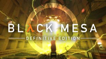 Успех но не без ложки дёгтя. Мнение о ремейке Half-Life под названием Black Mesa!