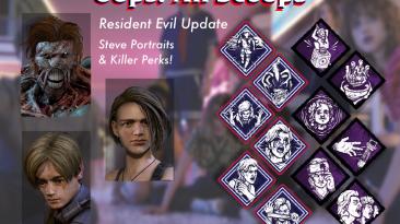 """Dead By Daylight """"Портреты и перки под Стива I 5.0.0"""""""