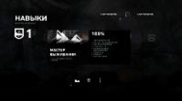 Tomb Raider (2013): Сохранение/SaveGame (Игра пройдена. 85% от всего. БЕЗ читов) [SKIDROW]