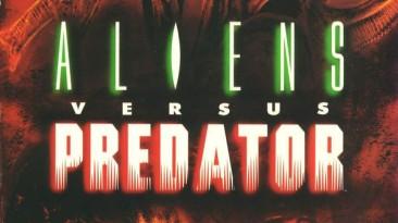 GoG Galaxy и бесплатный Aliens vs Predator