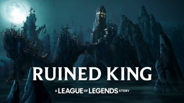 Какой будет RPG во вселенной League of Legends - интервью с издателем Ruined King