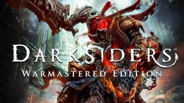 20 минут геймплея переиздания Darksiders