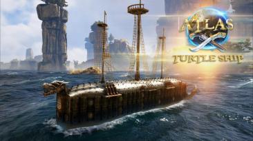 Вышло новое обновление для ATLAS, добавляющее корабль-черепаху