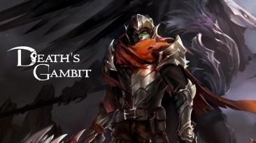 """Двухмерный """"соулслайк"""" Death's Gambit готовится к большому бесплатному дополнению"""