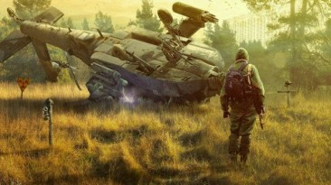 """S.T.A.L.K.E.R.: Shadow of Chernobyl """"Old Episodes. Epilogue"""""""