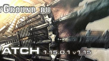 Патч Call of Duty: Advanced Warfare [Update 7] (2015) (SP)