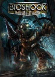 Обложка игры BioShock