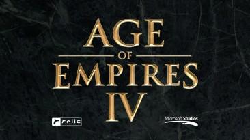 Состоялся релиз Age of Empires IV