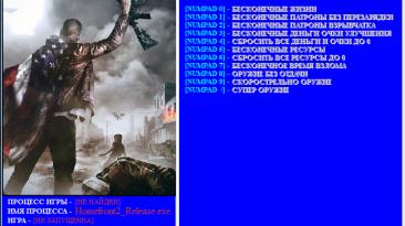 Homefront - The Revolution: Трейнер/Trainer (+11) [781464] [Update 08.03.2017] [64 Bit] {Baracuda}