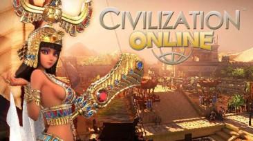 Редактор персонажей Civilization Online