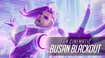 """Overwatch: Фанатская короткометражка """"Busan Blackout"""""""